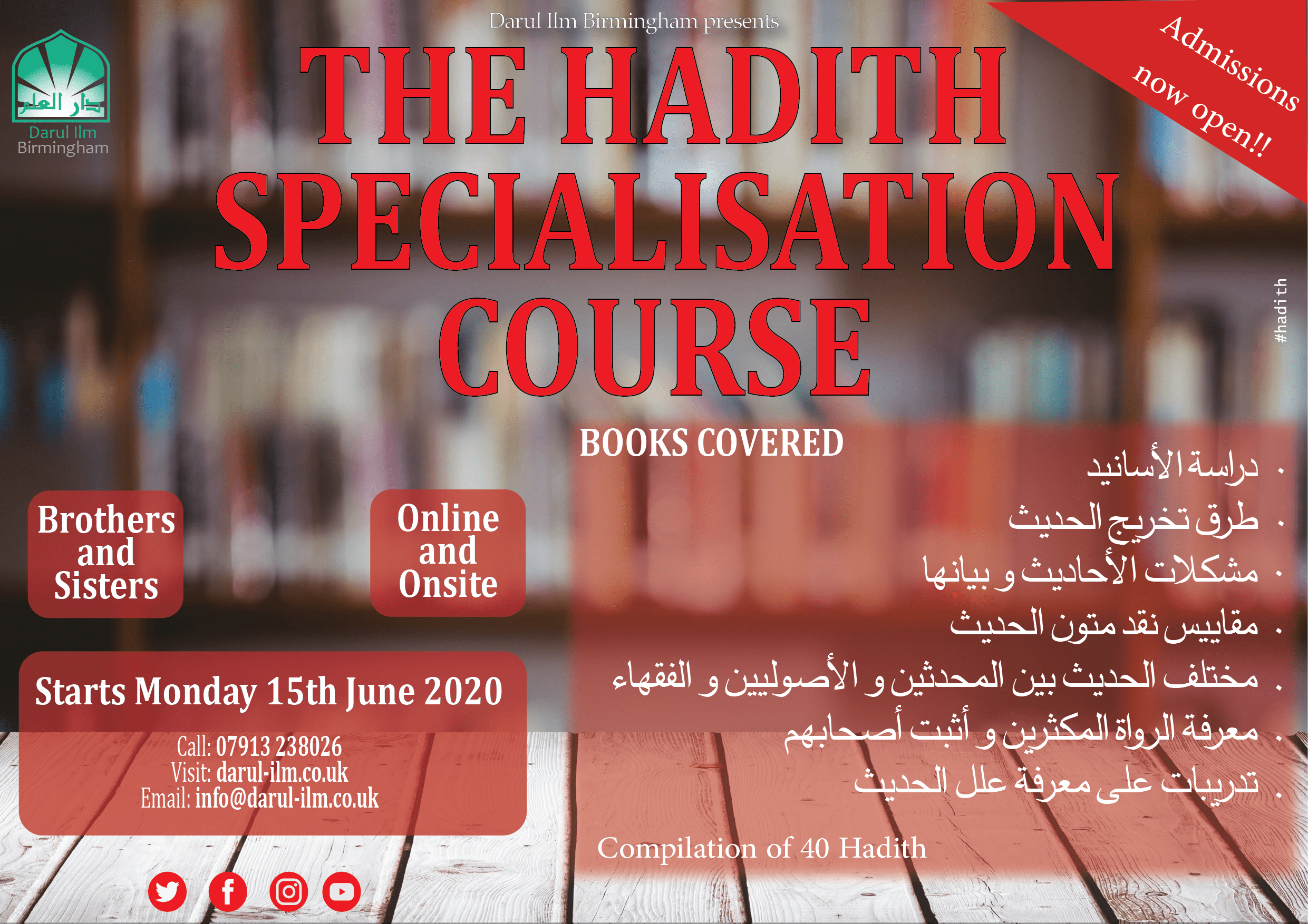 Hadith Specialisation Course