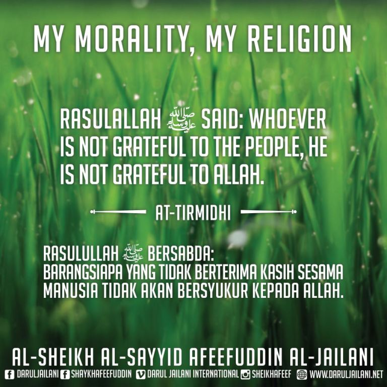 Read more about the article My Morality My Religion