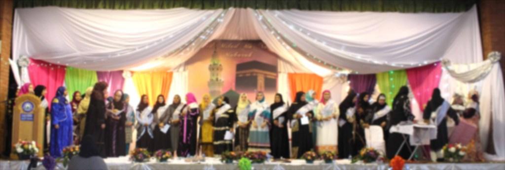 Darul Uloom Pretoria Ladies Section Silver Jubilee