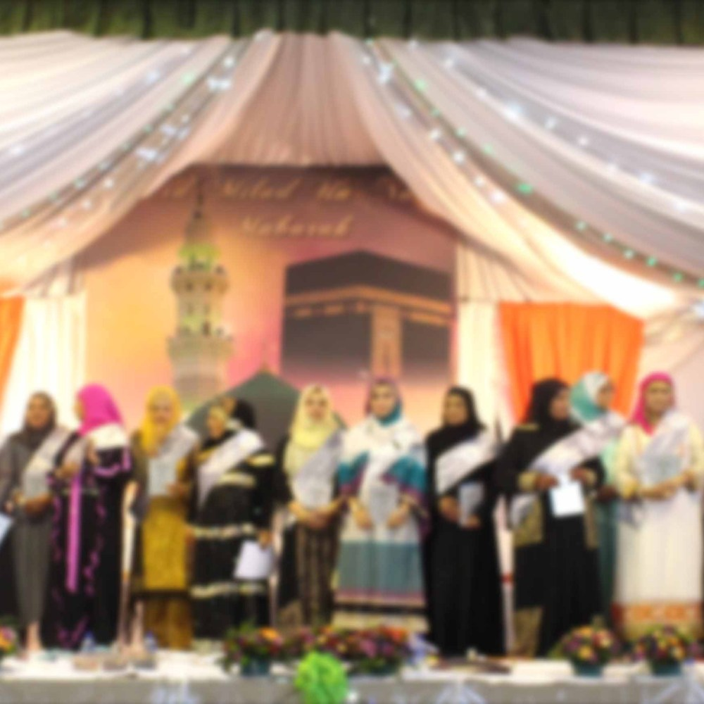 Darul Uloom Pretoria Ladies Section Silver Jubilee