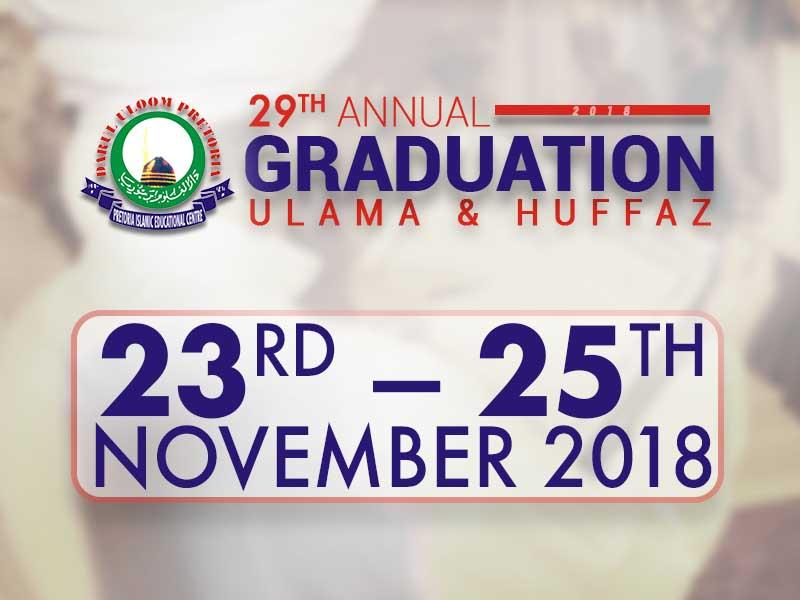 Darul Uloom Pretoria Graduation 2018