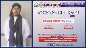 Shuaib in the Inter-Student Competition Finals 2018
