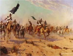 Perluasan Wilayah Islam