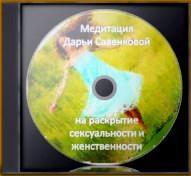 darya_g1454069542