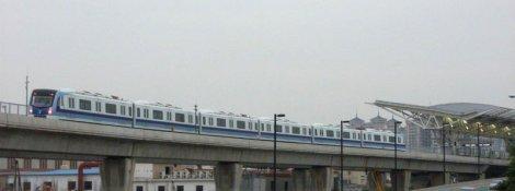 Guangzhou Metro Line 5