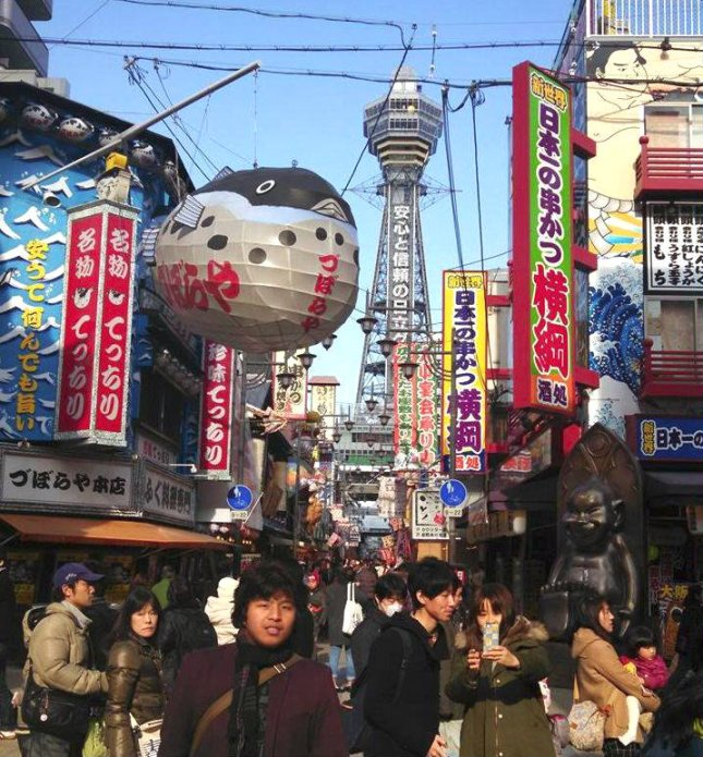 Photo of myself at Osaka's Shinsekai district. Taken Jan 2015.