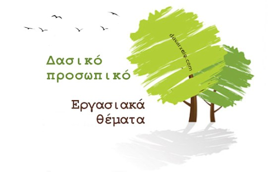 prosopiko