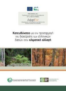 adaptfor