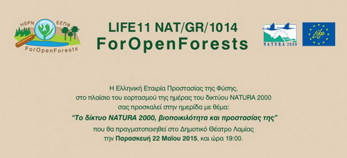 FOROPENFOREST