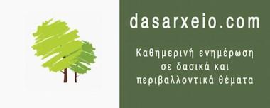 logo dokimastiko - Έρευνα για τις απώλειες στους πληθυσμούς λαγού και πέρδικας.