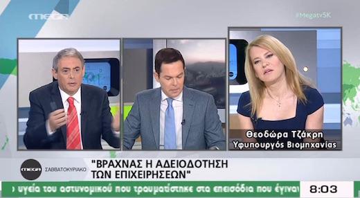 tzakri_megask