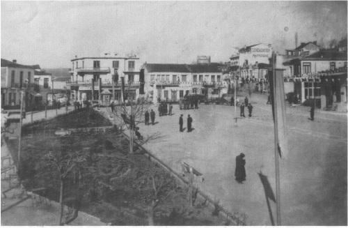 grevena_1937