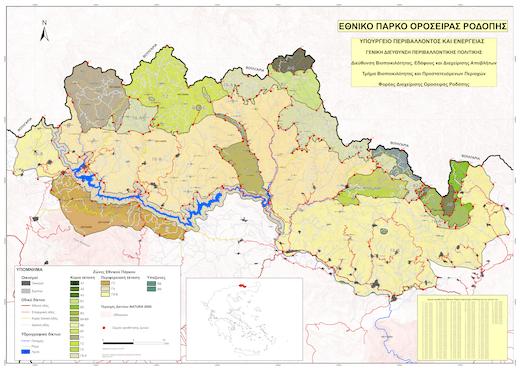 2016_Rodopi_Map