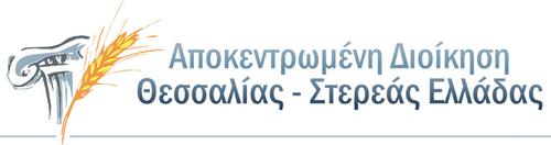 apdthest_logo