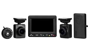 Koonlung K1S components: 2 cams, recording box, GPS unit, emergency button