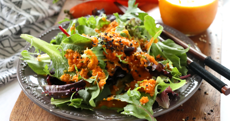 Asian Carrot Ginger Dressing