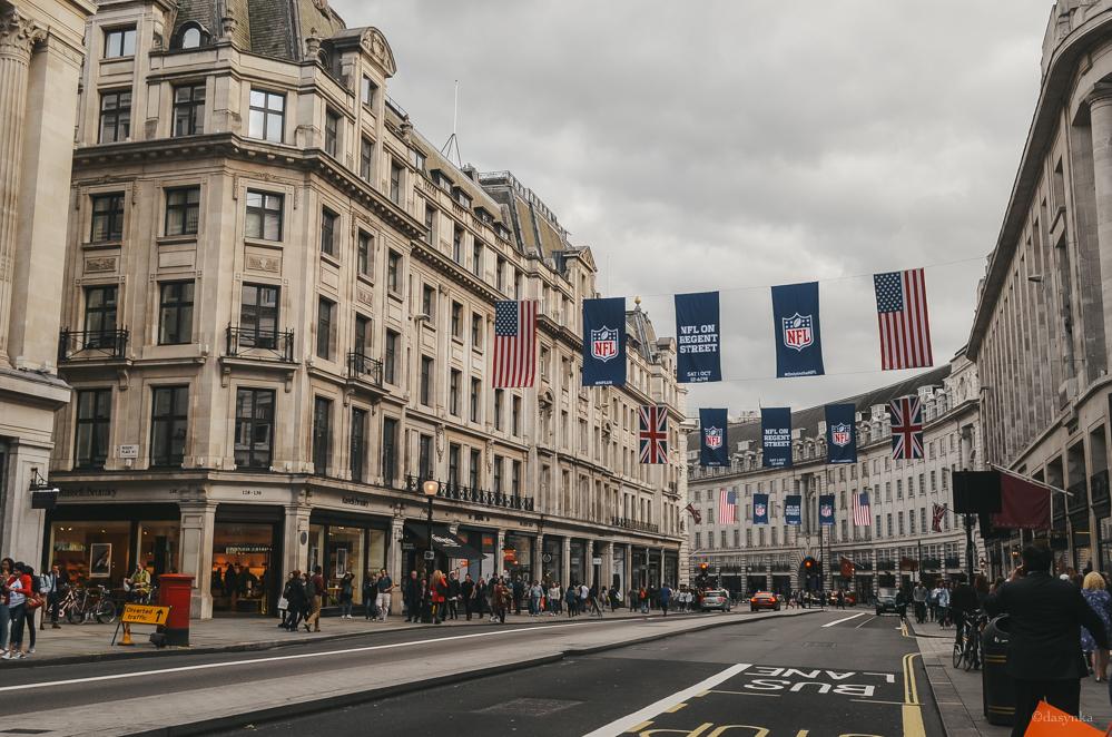 dasynka-fashion-blogger-london-life-street-style-big-ben-pinterest-piccadilly-regent-street