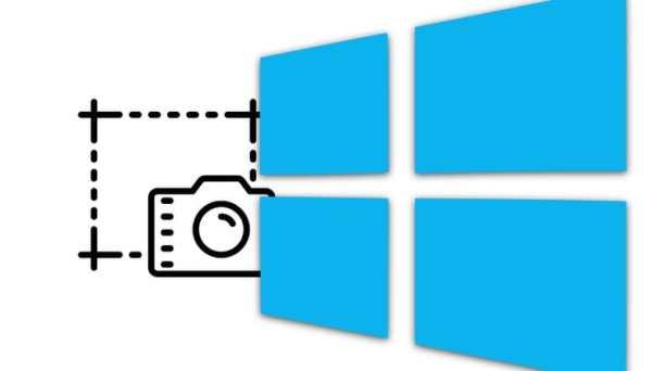 Как сделать скриншот экрана на компьютере Windows: 4 ...
