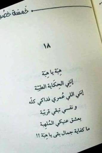 خمسة خصوصي شعر بدون شعر ميديا عرب 48