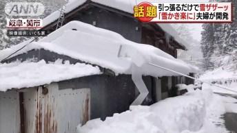 Impressionante Quantidade De Gelo Que Fica Em Cima Do Telhado Confira!