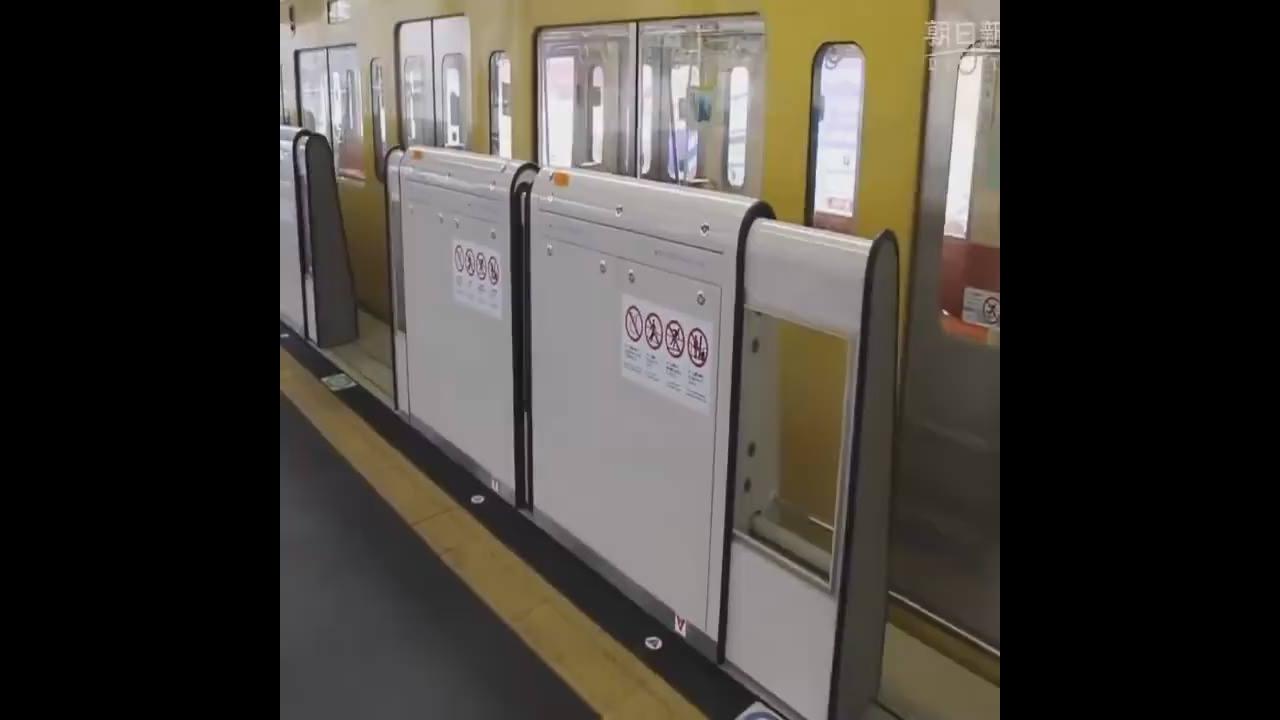 Nas estações de trem do Japão foram colocadas cancelas automáticas