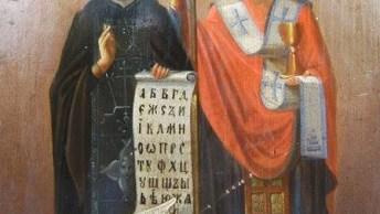 Dia 28 De Fevereiro É Dia De São Romão E São Lupicino - Rogai Por Nós!
