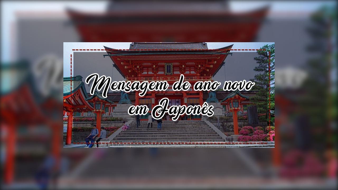 Mensagem de ano novo em Japonês.