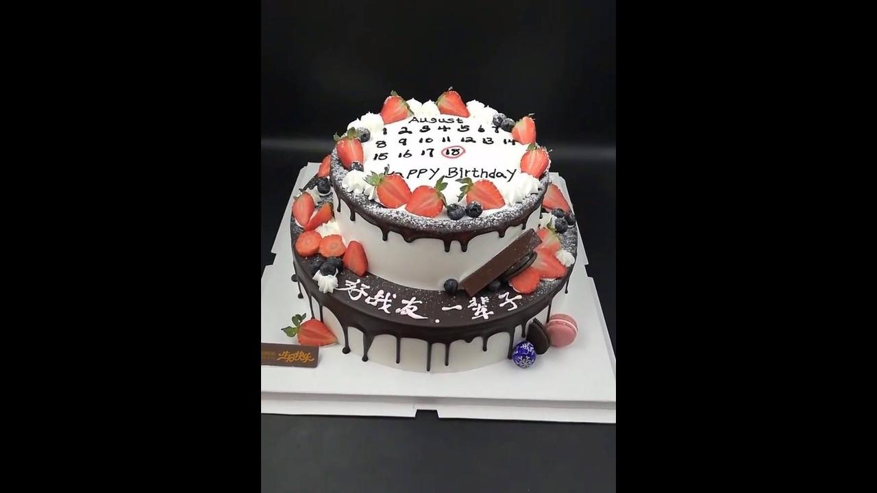Ideias de decorações de bolos que vão te deixar encantada(o)