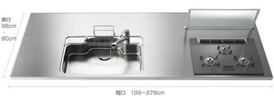 Chậu rửa bát siêu sang đến từ Nhật Bản | ảnh 1