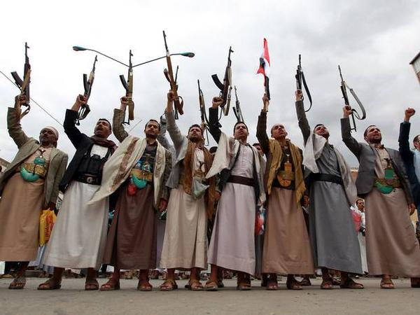 Saudi Arabian forces