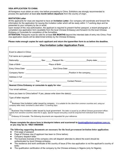 visa invitation letter application form