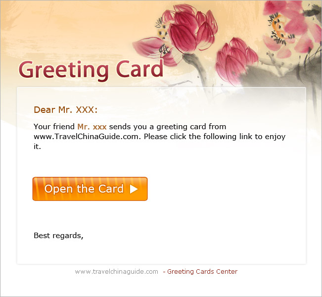 Free Chinese Greeting Cards New Year Christmas