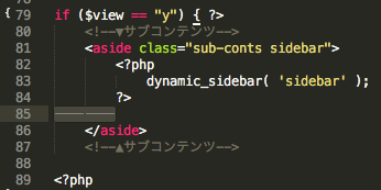 sidebar-php-before