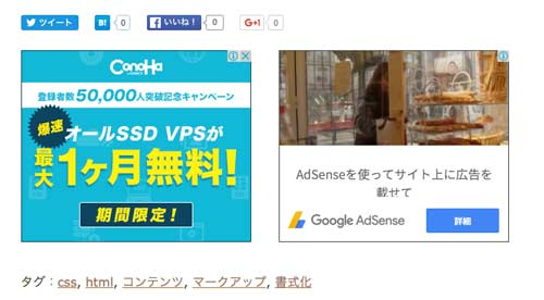 keni7-adsense-double-rectangle-after-3
