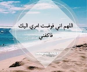 Abrar Al Qurashi At Aaq3 On We Heart It