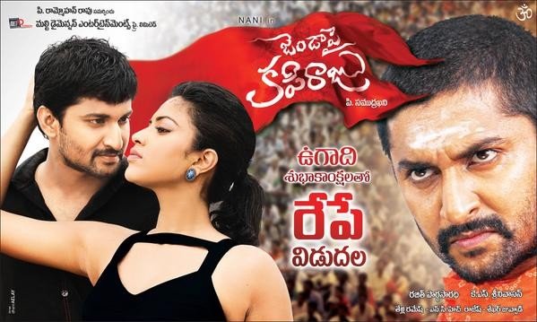 hindi dubbed movies of nani