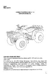 Honda Fourtrax TRX300FW Manuals