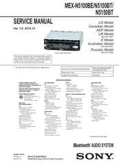 Sony MEXN5100BT Manuals