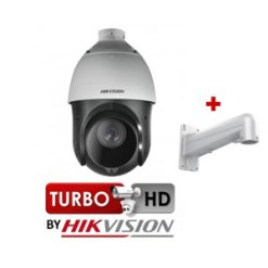 Hikvision DS-2AE4225TI-D(D) 25X Optical 16X Digital 2 MP IR Turbo 4-Inch Speed Dome Camera