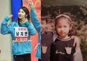 jihyun2