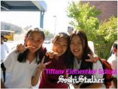 SNSD Tiffany Kecil 4