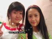 yoona-snsd baby 5
