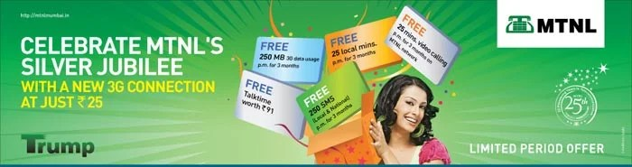 MTNL launches Trump 3G Silver Jubilee Celebration Offer