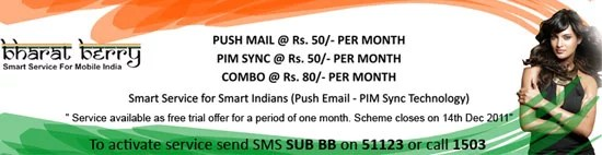 BSNL BharatBerry Push Mail & PIM SYNC Service Tariff and Rates