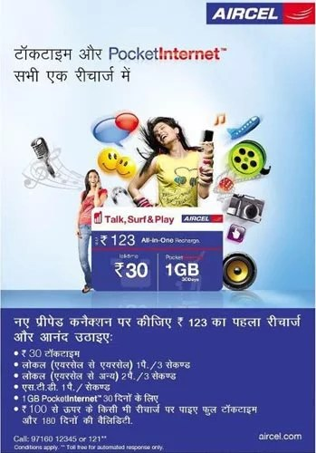 Aircel All In One Recharge Rs123 for Delhi subscribers