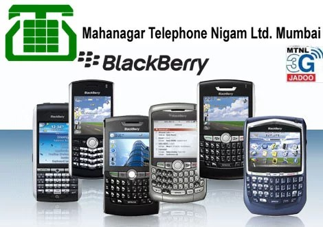 MTNL Mumbai BlackBerry Service Plans with BIS LITE 251 for Prepaid Customers