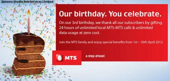MTS 3rd Birthday Celebration - Unlimited Calls and Data Offers