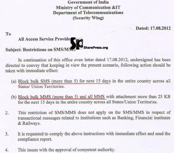 Circular issued by Department of Telecommunications (Security Wing)