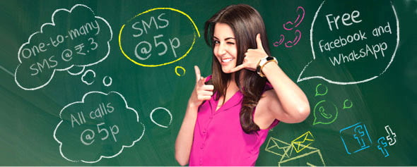 RCom brings 'My College Plan' - Group Calls & SMS at 5p/min, free Facebook & WhatsApp access