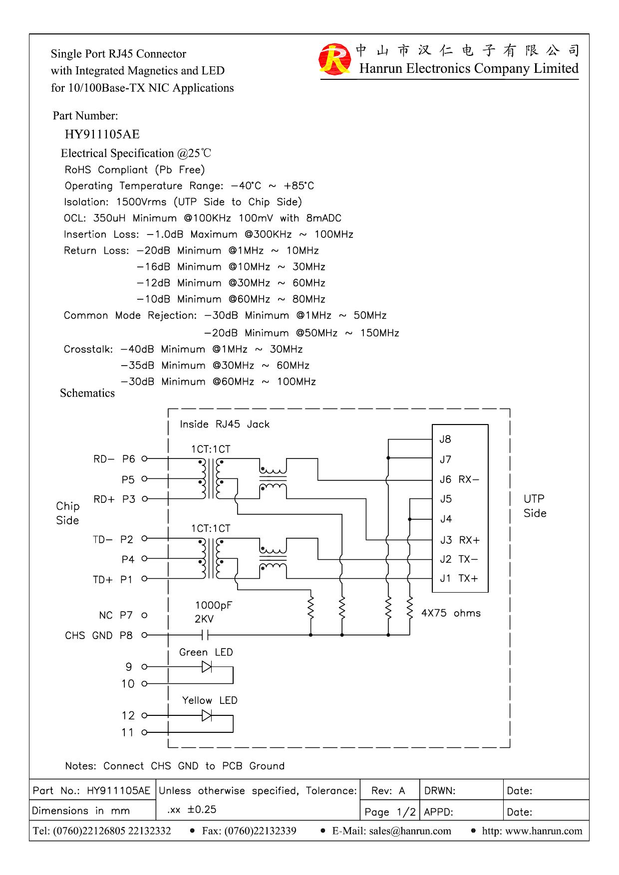 Hy911105ae datasheet